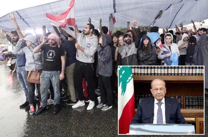 لبنان: بارش کے باوجود عوام مسلسل آٹھویں روز حکومت کے خلاف احتجاج جاری رکھے ہوئے ہیں' صدر مشال عون قوم سے خطاب کررہے ہیں