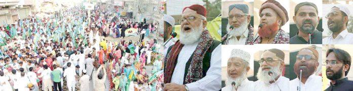 جیکب آباد:نائب امیر جماعت اسلامی پاکستان لیاقت بلوچ، اسداللہ بھٹو ، محمد حسین محنتی ، ممتاز حسین سہتو ودیگر جہاد کشمیر مارچ سے خطاب کررہے ہیں