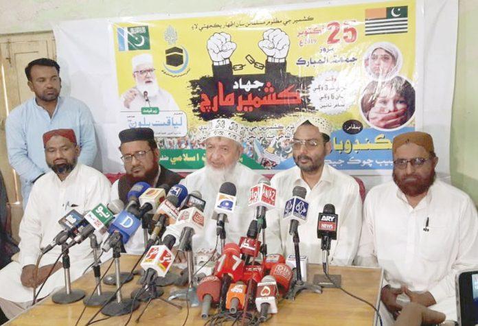 جیکب آباد: جماعت اسلامی سندھ کے امیر محمد حسین محنتی جہاد کشمیر مارچ کے حوالے سے پریس کانفرنس کررہے ہیں