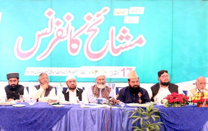 لاہور: امیر جماعت اسلامی پاکستان سینیٹر سراج الحق منصورہ میں مشائخ کانفرنس سے خطاب کررہے ہیں