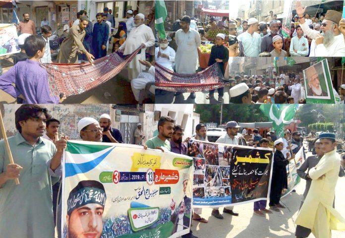 حیدرآباد: کشمیر یوںسے اظہار یکجہتی کیلیے مسجد قبا ہیر آباد میںمظاہرے سے ڈپٹی جنرل سیکرٹری جماعت اسلامی سندھ عبدالوحید قریشی خطا ب کررہے ہیں