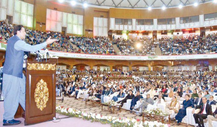 اسلام آباد:وزیراعظم عمران خان کامیاب جوان پروگرام کی افتتاحی تقریب سے خطاب کررہے ہیں