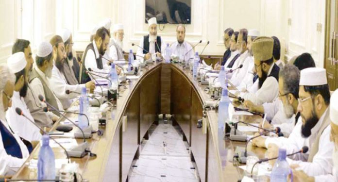 لاہور: امیر جماعت اسلامی پاکستان سراج الحق مرکزی مجلس عاملہ کے اجلاس سے خطاب کررہے ہیں