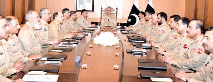 راولپنڈی: آرمی چیف جنرل قمر جاوید باجوہ کی زیر صدارت کور کمانڈرز کانفرنس ہورہی ہے