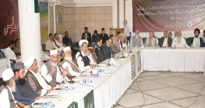 اسلام آباد: امیر جماعت اسلامی پاکستان سراج الحق ملی یکجہتی کونسل کے تحت یکجہتی کشمیر کانفرنس سے خطاب کررہے ہیں