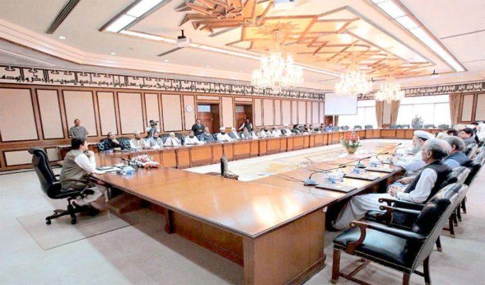 اسلام آباد: وزیراعظم عمران خان سے مختلف مکاتب فکر کے علما کرام کا وفد ملاقات کررہا ہے