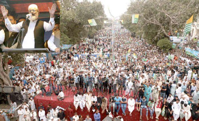 لاہور میں جماعت اسلامی کے زیراہتمام کشمیر بچاؤ مارچ۔وزیراعظم کی تقریران کا تعاقب کررہی ہے'سراج الحق