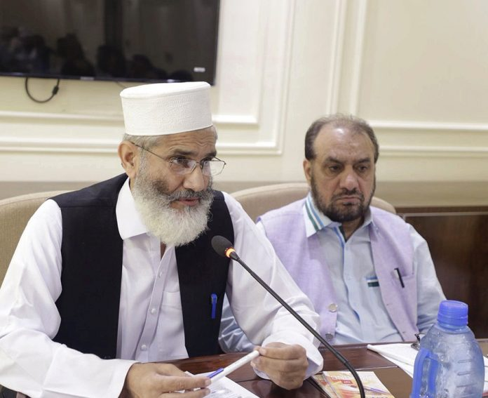 لاہور: امیر جماعت اسلامی پاکستان سینیٹر سراج الحق مرکزی مجلس عاملہ کے اجلاس سے خطاب کررہے ہیں
