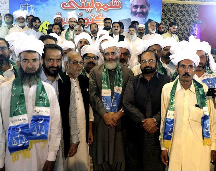 منڈی بہاالدین: امیر جما عت اسلامی پاکستان سینیٹر سراج الحق کا مختلف جماعتوںکو چھوڑ کر جماعت اسلامی میں شمولیت کرنیوالوںکے ساتھ گروپ فوٹو