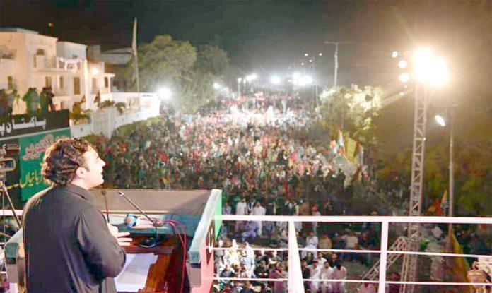 کراچی:پیپلزپارٹی کے چیئرمین بلاول زرداری جلسے سے خطاب کررہے ہیں