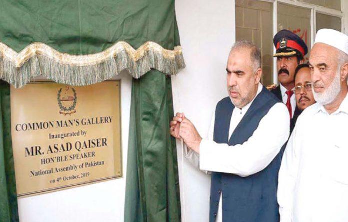 اسلام آباد: اسپیکر قومی اسمبلی اسد قیصر عام افراد کیلیے گیلری کا افتتاح کررہے ہیں