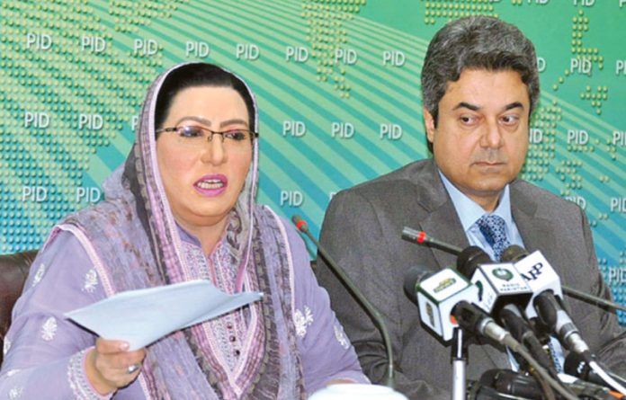 اسلام آباد: معاون خصوصی برائے اطلاعات فردوس عاشق اعوان اور وفاقی وزیر قانون فروغ نسیم مشترکہ پریس کانفرنس کررہے ہیں