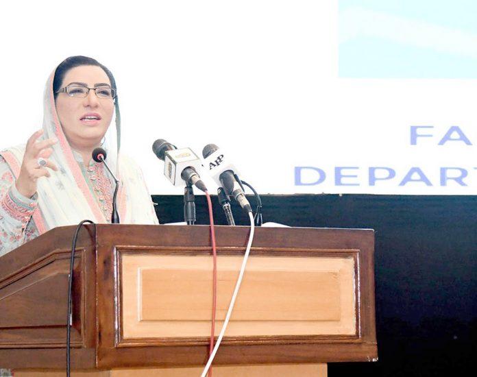اسلام آباد: معاون خصوصی برائے اطلاعات ڈاکٹر فردوس عاشق اعوان نیشنل میڈیا کانفرنس سے خطا ب کررہی ہیں