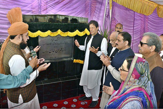 اسلام آباد، وزیر اعظم عمران خان بابا گورو نانک یونیورسٹی کا سنگ بنیاد رکھنے کے بعد دعا مانگ رہے ہیں،وزیر اعلیٰ پنجاب ودیگر بھی موجود ہیں