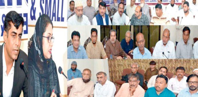 کمشنر حیدرآباد عائشہ ابڑو اور حیدرآباد چیمبر کے سربراہ دولت رام لوہانا تاجروں و صنعتکاروں سے خطاب کررہے ہیں