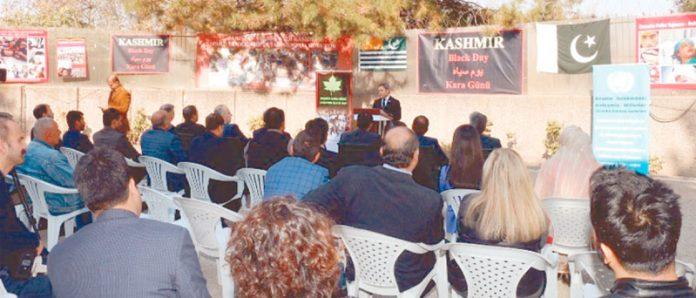 انقرہ: ترک رکن پارلیمان مقبوضہ کشمیر میں بھارتی جارحیت کے خلاف یوم سیاہ کے حوالے سے پاکستانی سفارت خانے میں تقریب سے خطاب کررہے ہیں