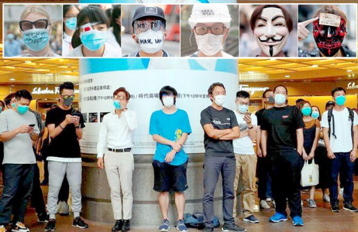 ہانگ کانگ: مظاہرین نے احتجاج کے دوران مختلف اقسام کے ماسک پہن رکھے ہیں