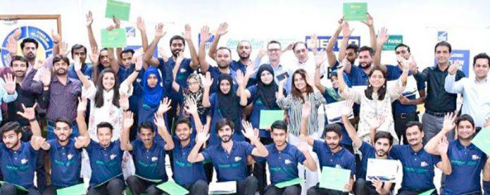 میٹرو پاکستان اور اسٹار فارم کے پی ایس ڈی ایف کے اشتراک سے تربیتی پروگرام کے شرکاء کا گروپ
