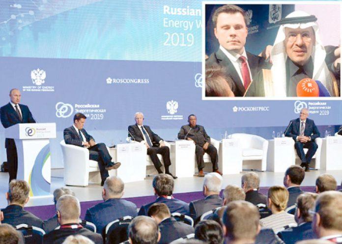 ماسکو: صدر پیوٹن توانائی کانفرنس سے خطاب کررہے ہیں' چھوٹی تصویر سعودی وزیر کی میڈیا سے گفتگو کی ہے