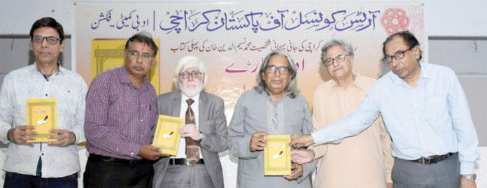 آرٹس کونسل میں محمد نسیم الدین کی کتاب ''ادب پارے''کی تقریب رونمائی پروفیسر سحر انصاری و دیگر کر رہے ہیں