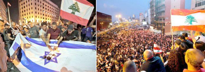 بیروت: حکومت کے اصلاحاتی اعلان کے باوجود احتجاج جاری ہے' مظاہرین اسرائیلی پرچم نذرِ آتش کررہے ہیں