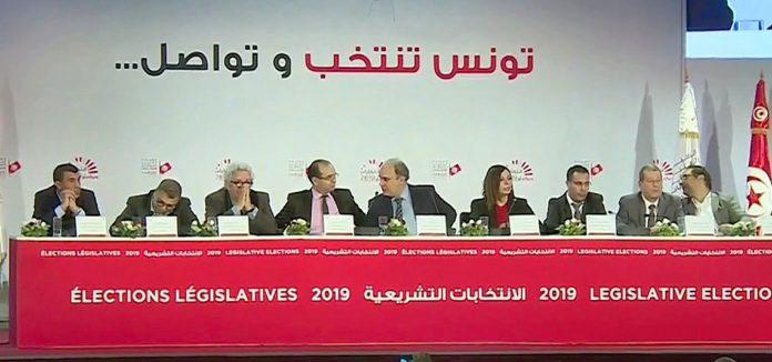 تیونس: الیکشن کمیشن عام انتخابات کے نتائج کا اعلان کررہا ہے