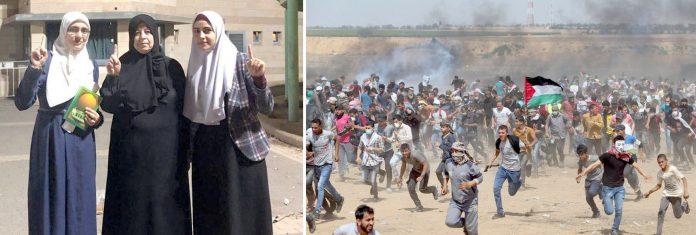 فلسطین: غزہ کی سرحد پر جمعہ کے روز احتجاج کے دوران مظاہرین اسرائیلی آنسوگیس شیلنگ سے بچنے کی کوشش کررہے ہیں' قید سے رہا ہونے والی خواتین فتح کا نشان بنا رہی ہیں
