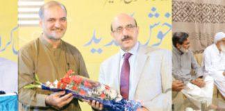 صدر آزادکشمیر سردار مسعود احمد ادارہ نورحق میں حافظ نعیم الرحمن سے ملاقات کررہے ہیں ،ذمے داران بھی موجود ہیں، دوسری جانب سردار مسعود میڈیا سے گفتگو کررہے ہیں