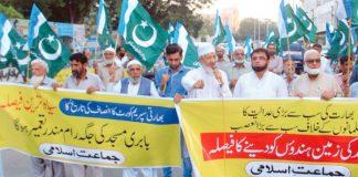 کراچی: امیر جماعت اسلامی سندھ محمد حسین محنتی بابری مسجد پر بھارتی عدلیہ کے فیصلے کے خلاف احتجاجی مظاہرے سے خطاب کررہے ہیں