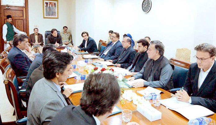 اسلام آباد: وزیراعظم عمران خان کی زیرصدارت قیمتیں کنٹرول کرنے سے متعلق اجلاس ہورہا ہے
