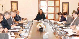اسلام آباد: وزیراعظم عمران خان کی زیرصدارت معاشی ٹیم کا اجلاس ہورہا ہے