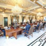 قومی اقتصادی کونسل