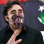 Bilawal Bhutto _ insaf card