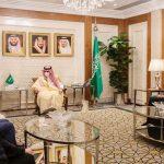 US meet Saudi Foreign Minister